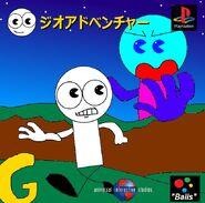 Geo Adventure Playstation JP