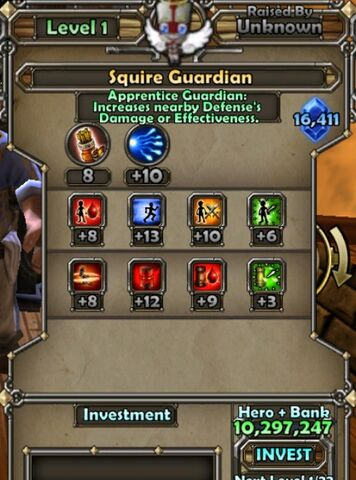 File:Squire Guardian.jpg