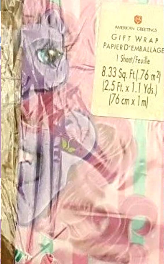 File:PetalBlossomGiftWrap.jpg