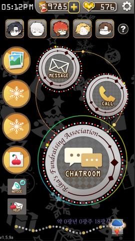 File:Christmas UI.png