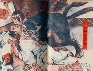 Nekomata by Gojin Ishihara