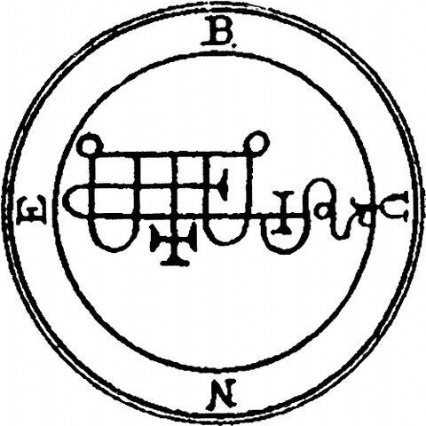 File:026-Seal-of-Bune-q100-500x500.jpg