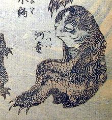 File:220px-Hokusai kappa.jpg