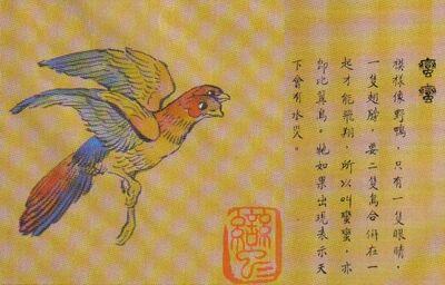 Manman Duck