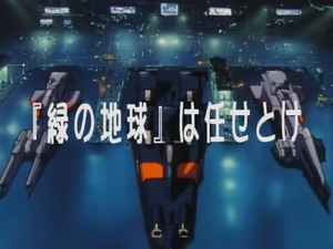 United Earth Spacy Vessels Nadesico-1