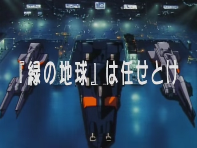 File:United Earth Spacy Vessels Nadesico-1.png