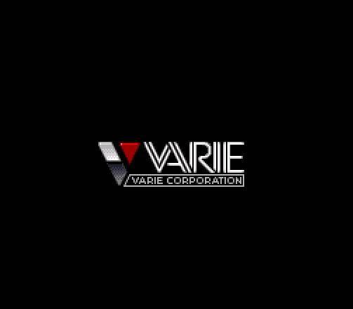 File:Varie logo.jpg