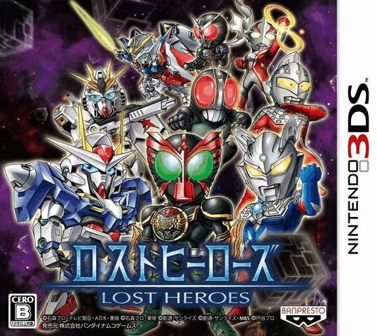 File:Lost Heroes for 3DS.jpg