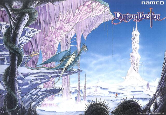File:DragonBuster.jpg