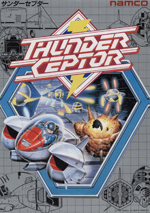 Thunder Ceptor flyer