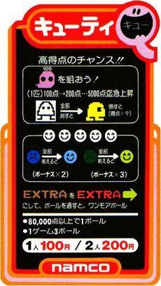 Cutie Q arcade flyer