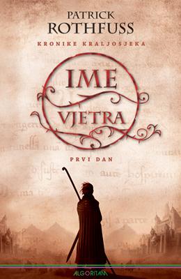 File:Ime Vjetra cover.jpg