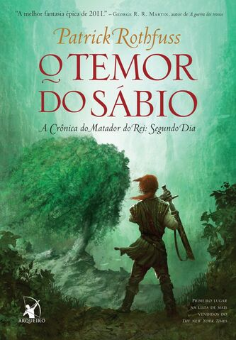 File:O temor do sábio cover.jpg