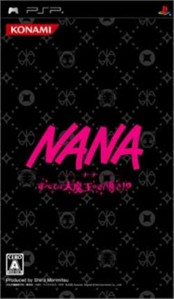 File:Nana-PSP.png