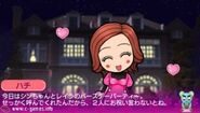 Nana-PSP-screenshot-4