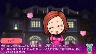 File:Nana-PSP-screenshot-4.jpg