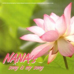 Nana's-Song-is-My-Song