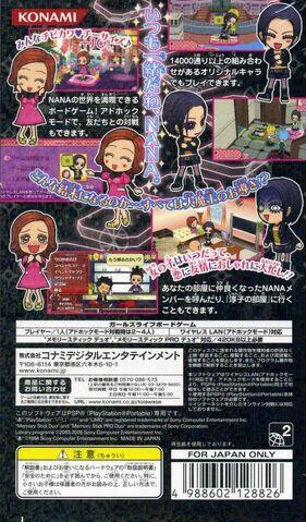 File:Back-of-PSP-box.jpg
