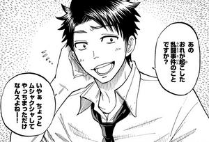 Ren Asano