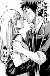 Urara willingly gets ready to kiss Ryu
