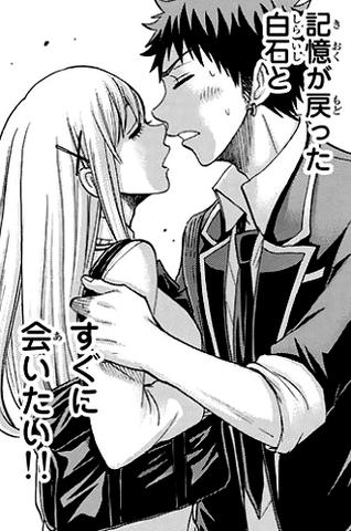 File:Urara willingly gets ready to kiss Ryu.png