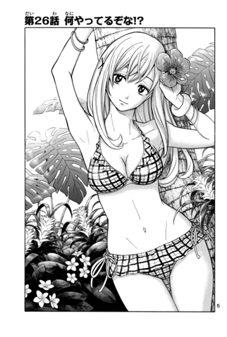 File:Chapter 26 cover.png