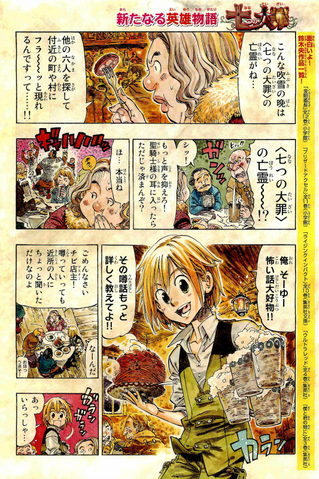 File:One shot colour page 2.png