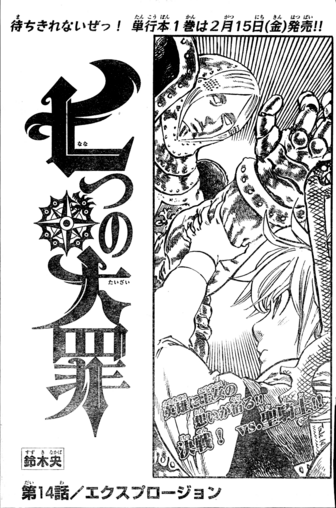 File:Chapter14.png