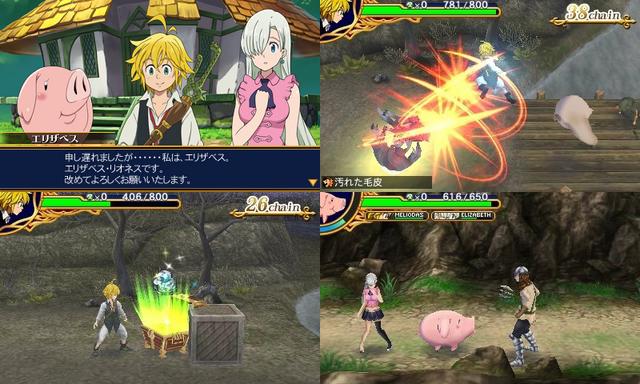 File:Unjust Sin 3DS - Screenshots 1.png
