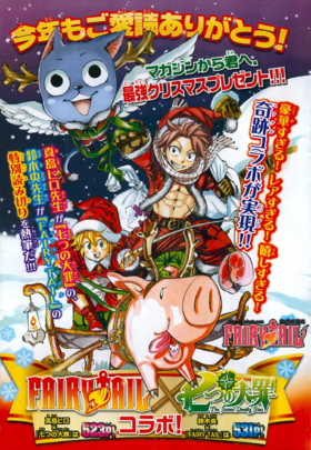 JChristmas Special Chapter