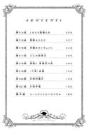 Volume 15 contents