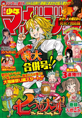 File:Issue16 2-3.png