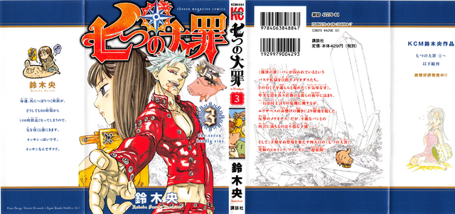 File:Volume 3 Full Cover.png