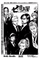 Chapter89