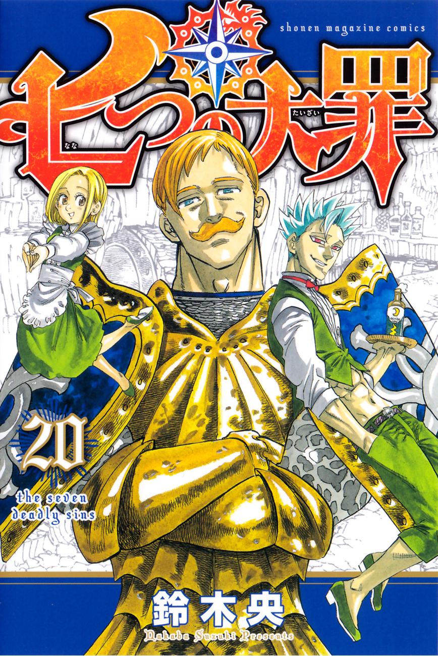 Volume 20 nanatsu no taizai wiki fandom powered by wikia - Nanatsu no taizai wiki ...