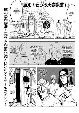 File:Gakuen Chapter 29.png