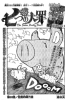Chapter68