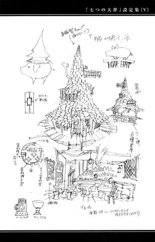 File:Boar Hat design.png
