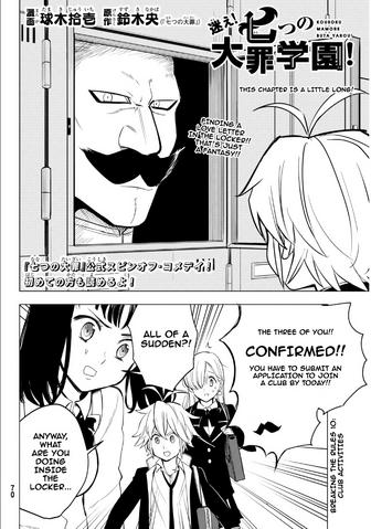 File:Gakuen Chapter 10.png