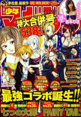 File:Issue14 4-5.png
