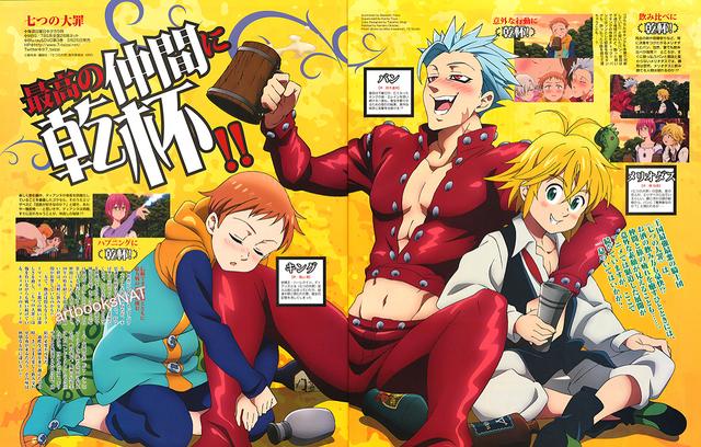 File:Animedia Magazine 2015-04.png