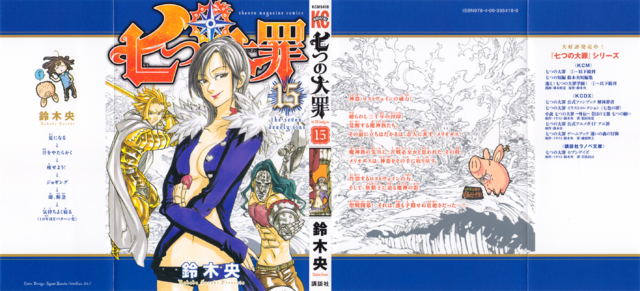File:Volume 15 Full Cover.png