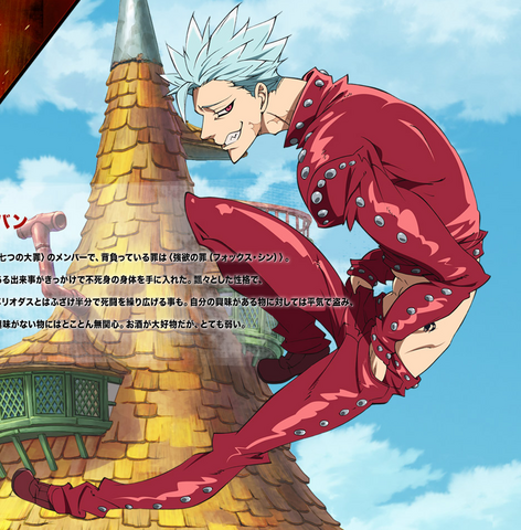 File:Ban anime art.png