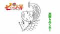 Thumbnail for version as of 10:43, November 9, 2014
