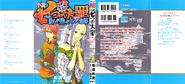 Novel 03 Full Cover