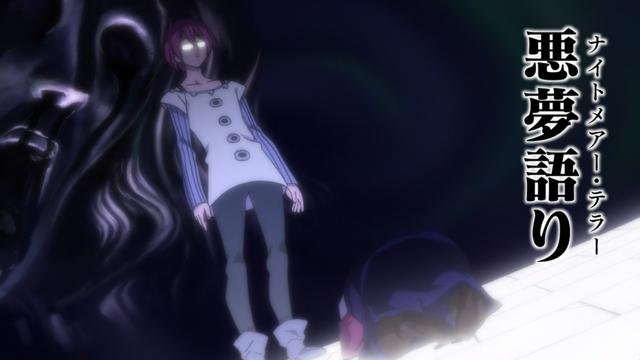 File:Nightmare Teller anime.png