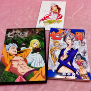 Volume 15 LE Package