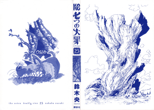 File:Volume 25 Inside Cover.png