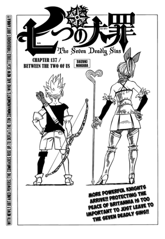 File:Chapter137.png