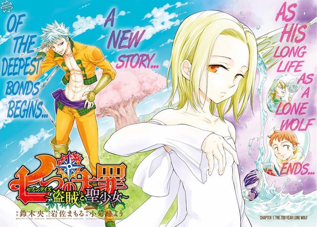 File:Seven Days Manga Chapter 1.png